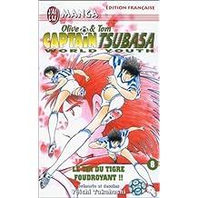 CAPTAIN TSUBASA WORLD YOUTH T08