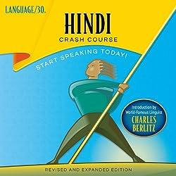 Hindi Crash Course by LANGUAGE/30
