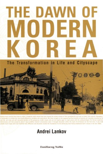 north of the dmz essays on daily life Keywords: prison camps, political repression, north korea, refugees this  research  north of the dmz : essays on daily life in north korea.