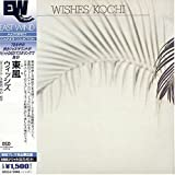 Wishes/Kochi