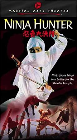 Wu Tang vs. Ninja [USA] [DVD]: Amazon.es: Jack Long (II ...