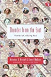 Thunder from the East, Nicholas D. Kristof and Sheryl WuDunn, 0375403256