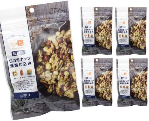 デルタインターナショナル ロカボナッツ燻製仕込み 72g (5個セット)