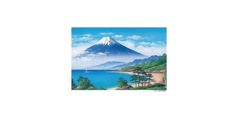 ノーブランド品 銭湯絵師のお風呂ポスター 2点組 B00XH3A5S4