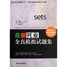 New TOEIC model tests - with MP3 (Chinese Edition)