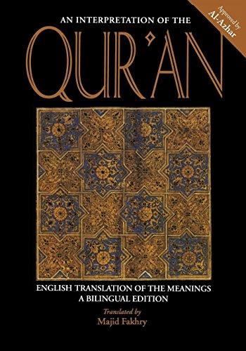 An Interpretation of the Qur'an: English Translation of...