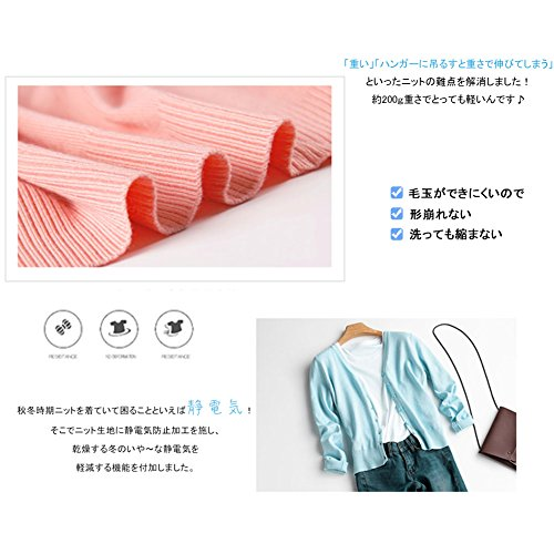 【TaoTech】 ニットカーディガン レディース ボレロ 春夏秋 薄手 Vネック UV対策カット 冷房対策