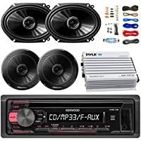 Kenwood KDC118 Car Radio USB AUX CD Player Receiver - Bundle Combo With 2x 250W 6x8 inch 2-Way Coaxial Car Audio Speakers + 2x 6.5-Inch Speakers + 4-Channel Amplifier + Amp Kit