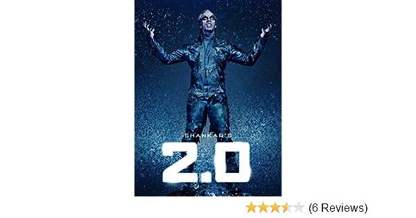 Amazon Com Watch 2 0 Hindi Prime Video