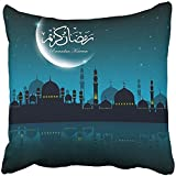 Throw Pillow Cover Square 18x18 Inches Blue Eid Kareem with and Night Sky Moon and Stars Colorful Mubarak Greeting Abstract Arabian Arabic Polyester Decor Hidden Zipper Print On Pillowcases