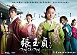 Jang Ok Jung, Living By Love (Korean Drama with English Subtitles)