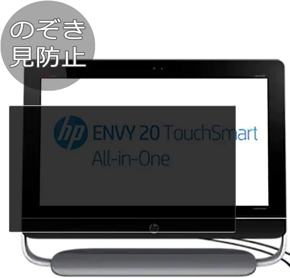 """Synvy Privacy Screen Protector Film for HP Envy 20-d100 Touch All-in-One AIO / d180jp / d113w 20"""" Anti Spy Protective Protectors [Not Tempered Glass]"""