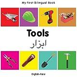 My First Bilingual Book-Tools (English-Farsi)