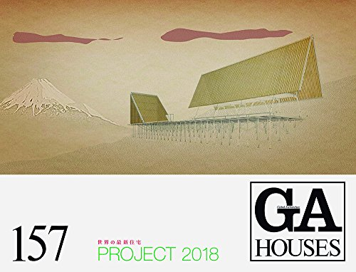 Ga Houses 157: Project 2018