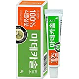 Madecassol Care Ointment 8g