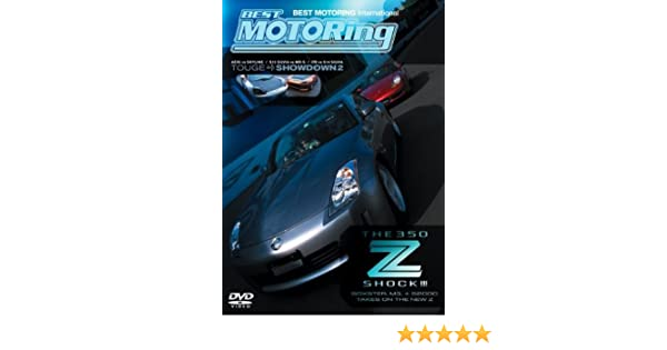 Amazon.com: Best Motoring International - The350 Z Shock!!!: Artist Not Provided: Movies & TV