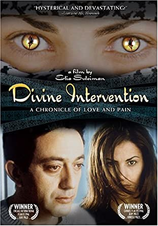 Amazon.com: Divine Intervention: Ahmad Ayadi, Samih Bathish ...
