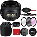 Nikon AF-S DX NIKKOR 35mm f/1.8G Lens with HB-47 bayonet hood, CL-0913 soft case, 3 piece filter kit (UV, CPL, FLD), Rubber air dust blower, Lens cleaning pen