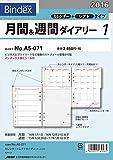 能率 バインデックス 手帳 リフィル 2016 ウィークリー カレンダー+レフト A5071