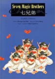 Seven Magic Brothers, Kuang-tsai A. Hao, 9573221640
