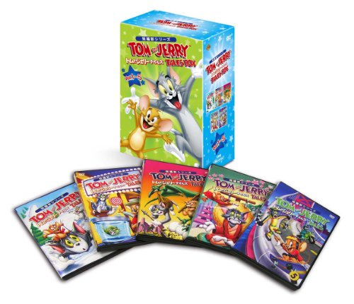 Animation - Tom And Jerry Tales DVD Box (5DVDS) [Japan LTD DVD] 10003-49267