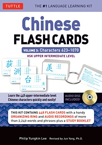 Chinese Flash Cards Kit Volume 3: HSK Upper Intermediate Level (Audio CD Included) ()