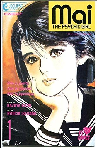 MAI the PSYCHIC GIRL #1 2, VF/NM, Teen-ager, Kudo, Manga, Ryoichi Ikegami