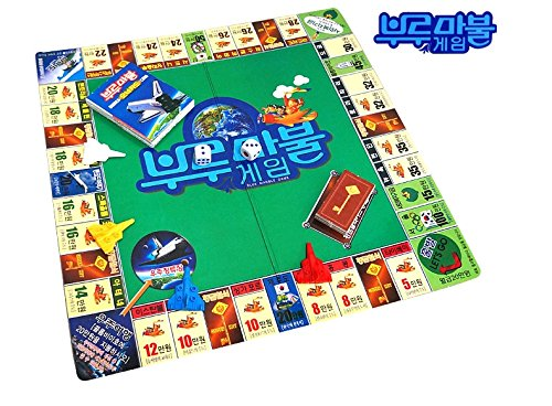 Blue Marble Korean Board Game Style Monopoly Game Dream To Conquer The World Buy Online In Ksa