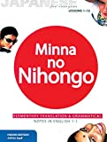 Minna No Nihongo 1-1 Translation & Grammatical Notes