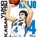 TVアニメ 黒子のバスケ キャラクターソング SOLO SERIES Vol.11