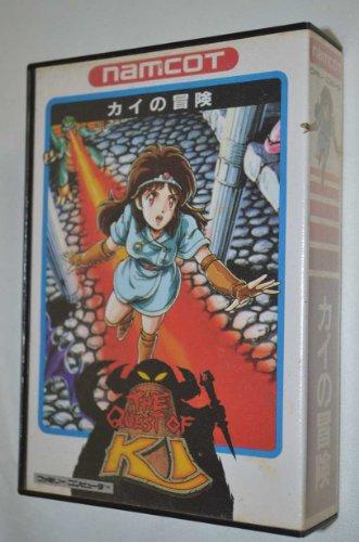 The Quest of Ki (Kai no Bouken, Tower of Druaga 2), Famicom Japanese NES Import by Nintendo