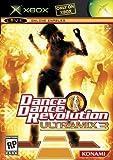 Dance Dance Revolution Ultramix 3 Bundle - Xbox