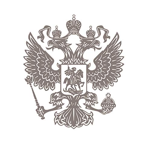(Heaven2017 Coat of Arms of Russia Car Body Sticker Decal Russian Federation Eagle Emblem - Silver)
