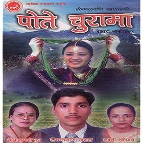 Amazon.com: Pote Churama: Semanta Mani Kharal: MP3 Downloads