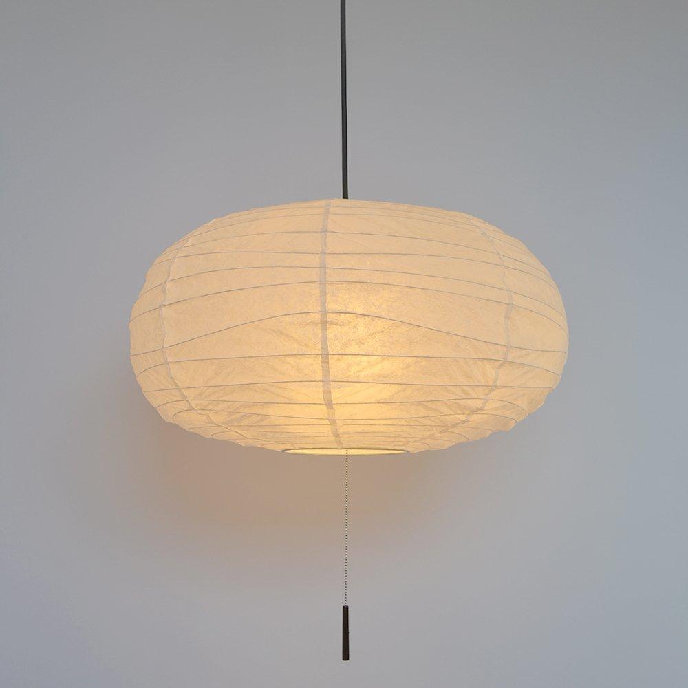 美濃和紙製 楕円形ペンダントランプ モダンインテリア照明 クリアペーパーライト 揉み紙 B0762RD62M