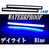 デイライト LED ウォータープルーフ発光SMD 2本セット ブルー/ルーム球