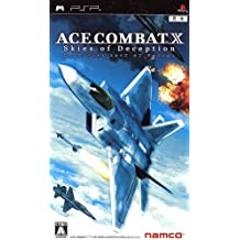 Ace Combat X: Skies of Deception [Japan Import]
