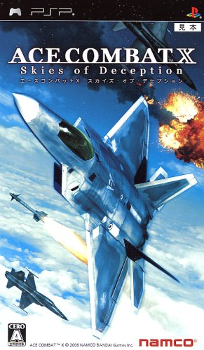 Ace Combat X: Skies of Deception [Japan Import]