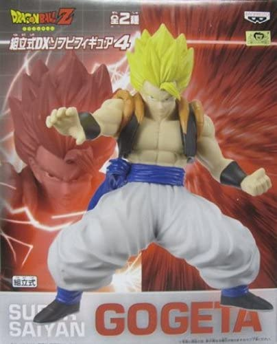 DragonBall Z  Super Saiyan Gogeta 8 Inches Figure Toy New no Box