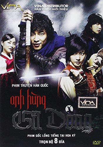 Anh Hùng Gil Dong (The Hero Hong Gil Dong)