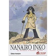 NANAIRO INKO T04