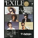 月刊 EXILE 2015年7月号
