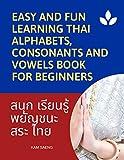 Easy and Fun Learning Thai Alphabets, Consonants