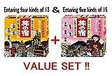Tabino Yado Hot Springs Bath Salt Milky Assortment (4 kinds 13 packages) & Clear Assortment (5 Kinds...