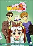 Kodocha, Vol. 2: Hayama Hijinks