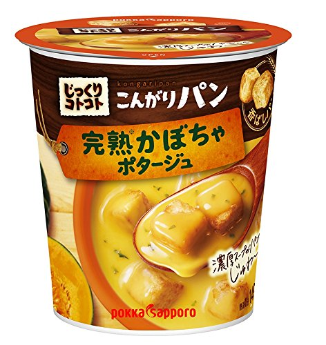 (Pokka Sapporo Carefully six clattering Soup browned Bread ripe Pumpkin Potage Cup ×)
