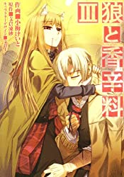 Spice and Wolf [3]