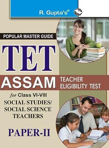 assam tetest for class vi to viii paper ii s stud s sci rh amazon in
