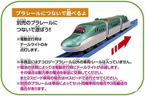 プラレール テコロジープラレール 北海道新幹線 はやぶさ