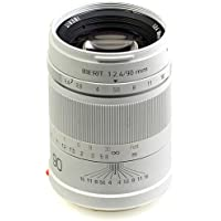 HandeVision IBERIT 90mm f/2.4 Lens for Sony E (Silver)